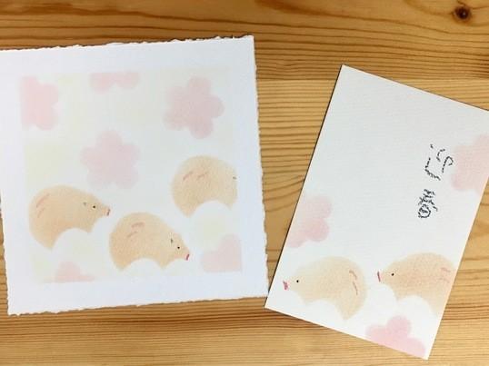 年賀状アレンジ&お正月のパステルアート(オリジナル年賀状作り♪)の画像
