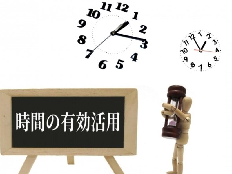 自分にあったマイライフプランを創ろう・・・「時間管理術」セミナーの画像