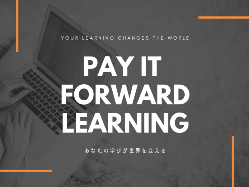 Pay it Forward Learning Webレッスン!の画像