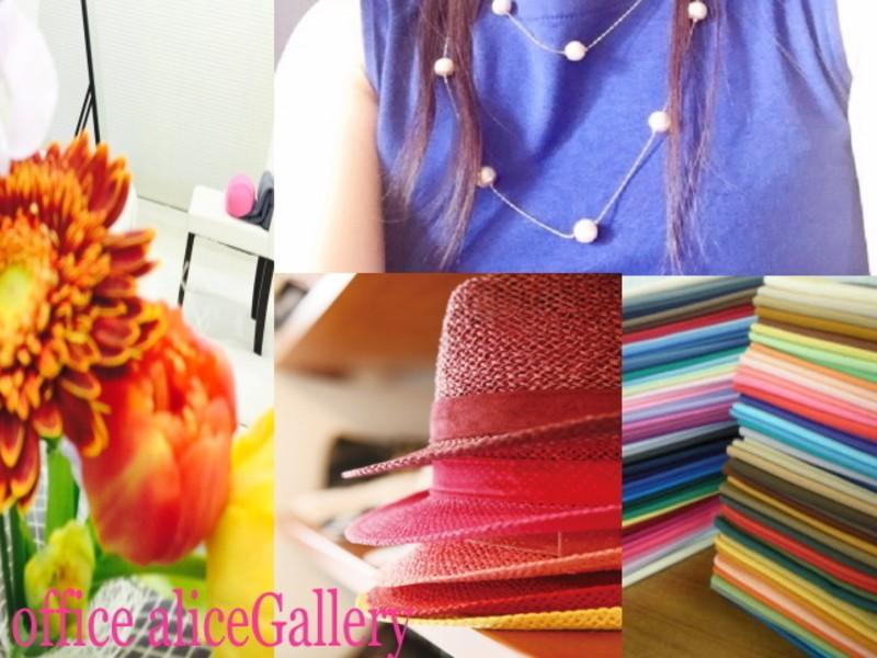魅力を開花♡パーソナルカラー診断&ファッションアドバイス90分の画像