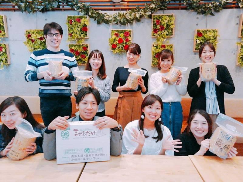 【大阪】大切な人を食で守る九州みそづくり教室の画像