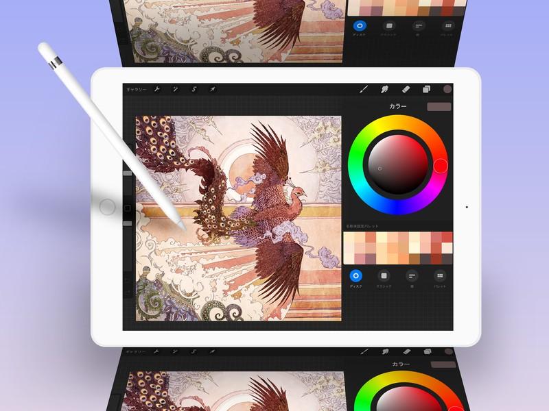 《中級者向け》iPadデジタルイラスト講座 procreate編の画像