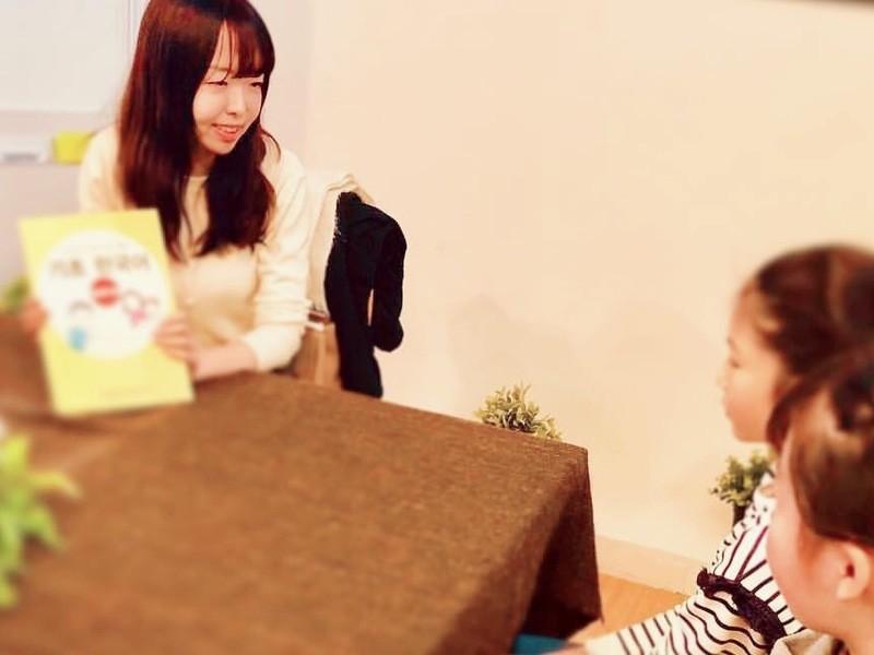 【オンライン開催】韓国語プライベートレッスンの画像