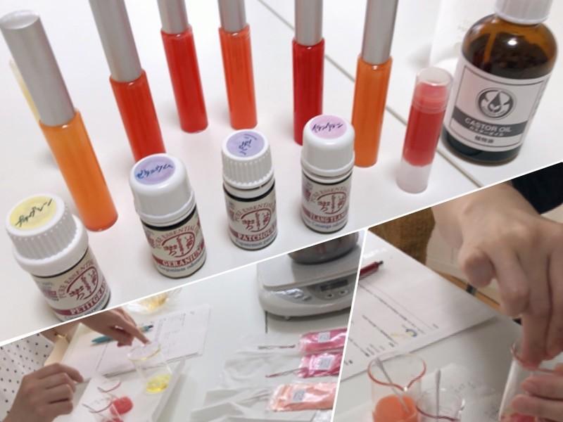 令和カラーで作る 一瞬で潤うアロマグロスとリップクリーム作りの画像