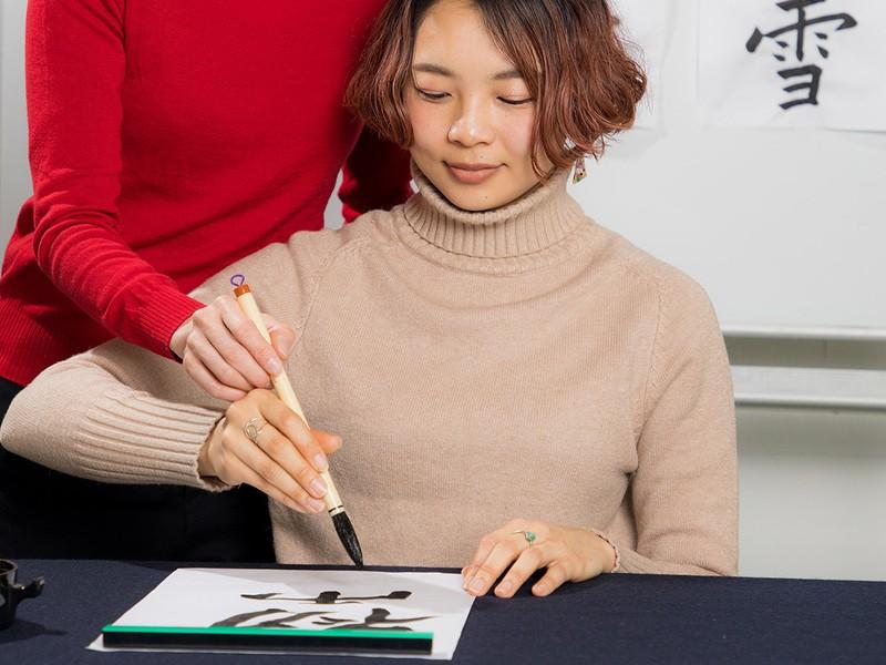 お手本プレゼント!  自分の名前を筆・ボールペンできれいに書く講座の画像
