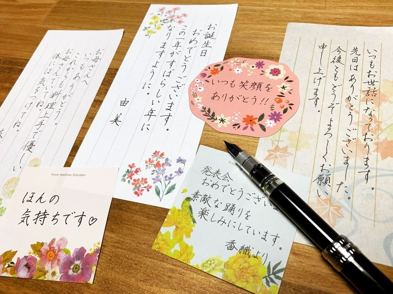 【こととば那珂川開催】美文字レッスン~心を込めた手書きメッセージ~の画像