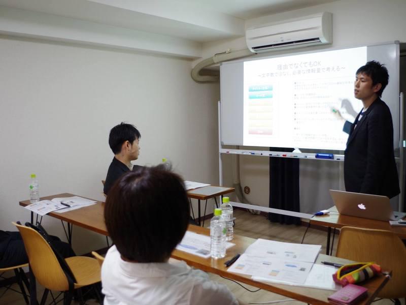 これからウェブサイトを発注する人のためのホームページ発注基礎講座の画像