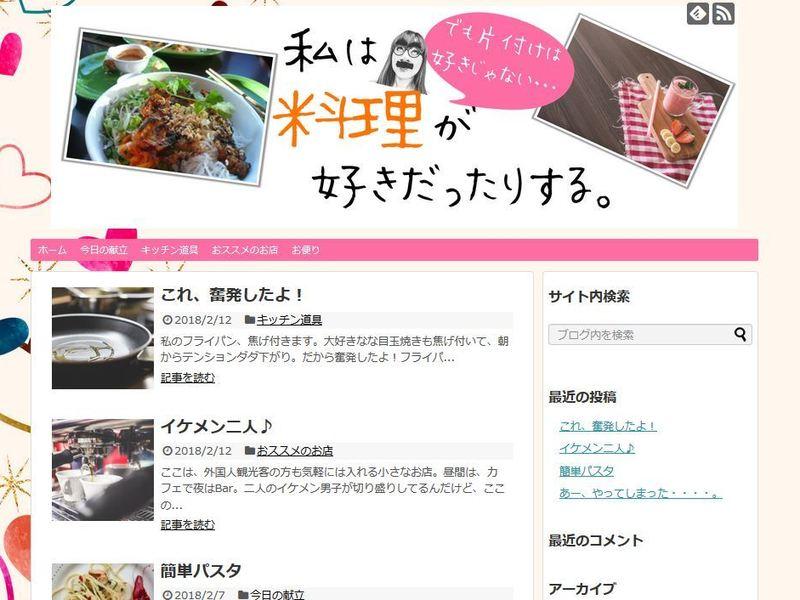 【京都】初心者対象!マンツーマンでWordPressを教えます!の画像