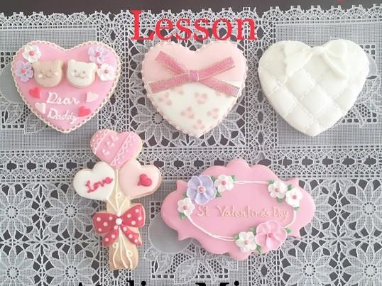 バレンタインアイシングクッキーレッスンの画像