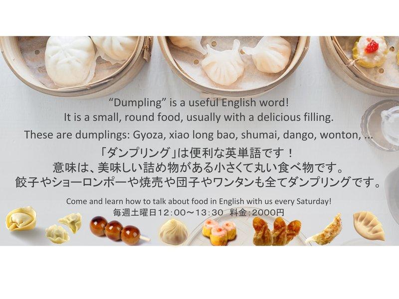 食事説明コース (Let's learn about Food!)の画像