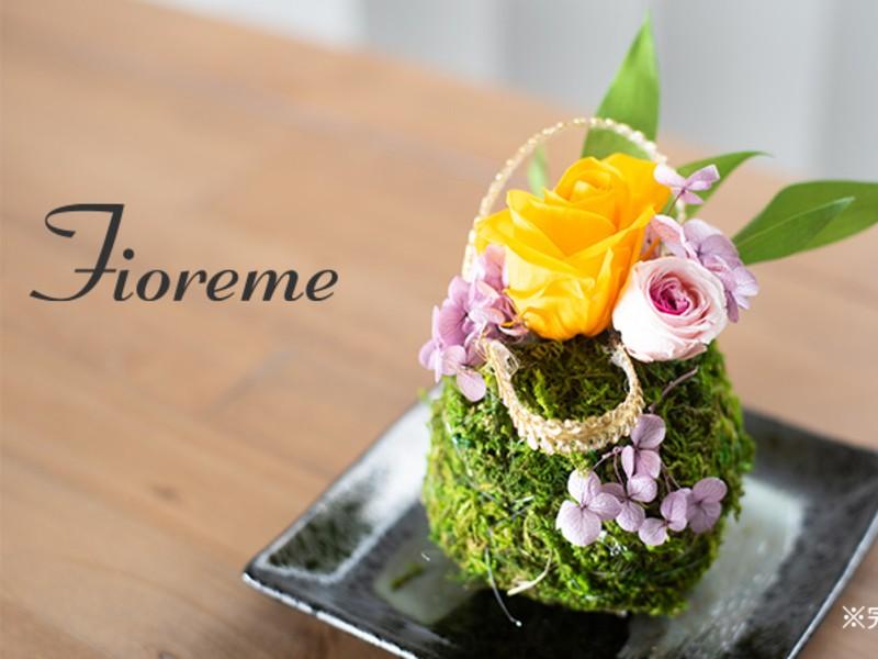 苔玉が一層かわいく 、プリザーブドフラワーde苔玉アレンジメントの画像