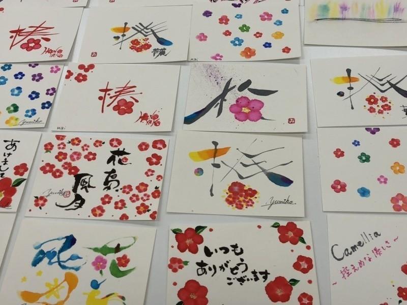【福岡天神と大野城】友達もびっくり!誰でも描ける夢ロゴアート教室の画像