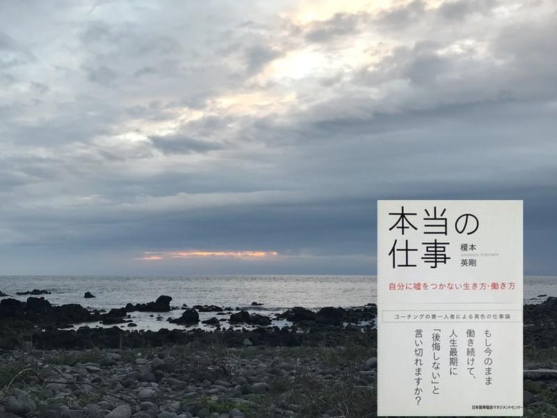 【京都】人生100年時代を楽しむ新しい働き方生き方〜本当の仕事WSの画像