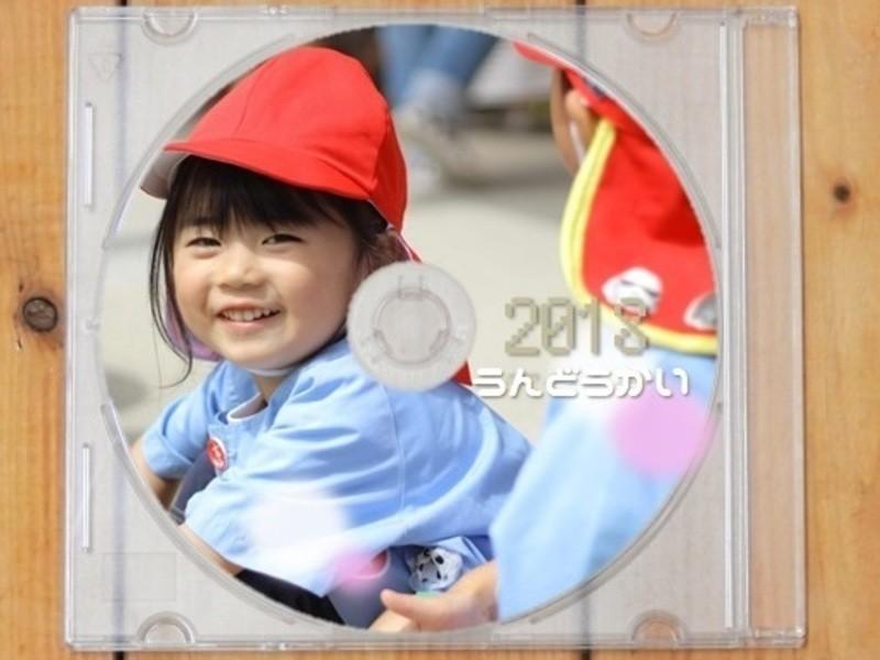 『DVDダビング講座』スマホの動画をDVDに焼こう♡の画像
