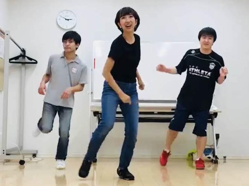 DA PUMPのU.S.A.が踊れるようになるダンスレッスンの画像