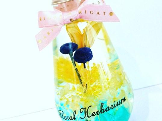 色んな形のボトルでハーバリウム作り♪の画像