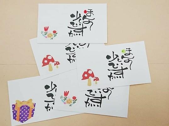 町田市のお寺で開催♪筆ペンで味のある筆文字を書きませんか!の画像