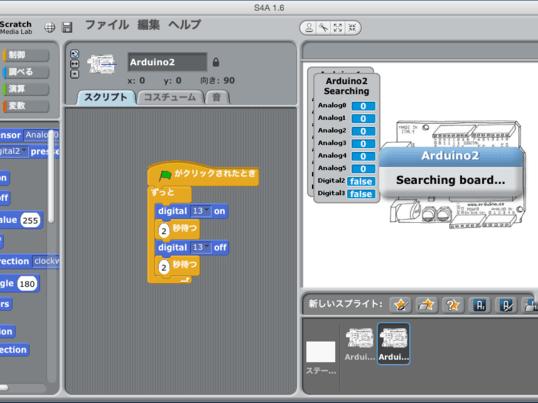 ヘボテックLv2:Scratchでフィジカルコンピューティングの画像