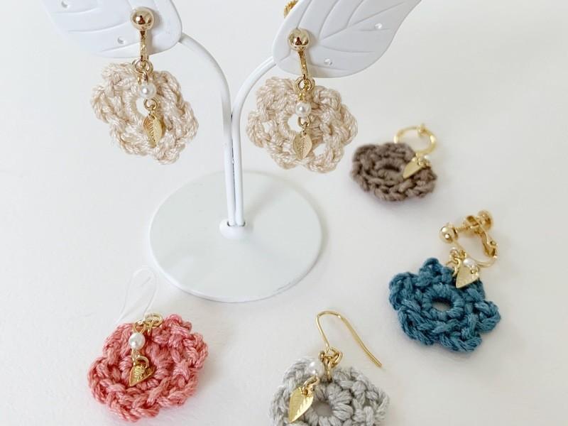 お花モチーフのピアス・イヤリングをかぎ針編みで作るワークショップの画像