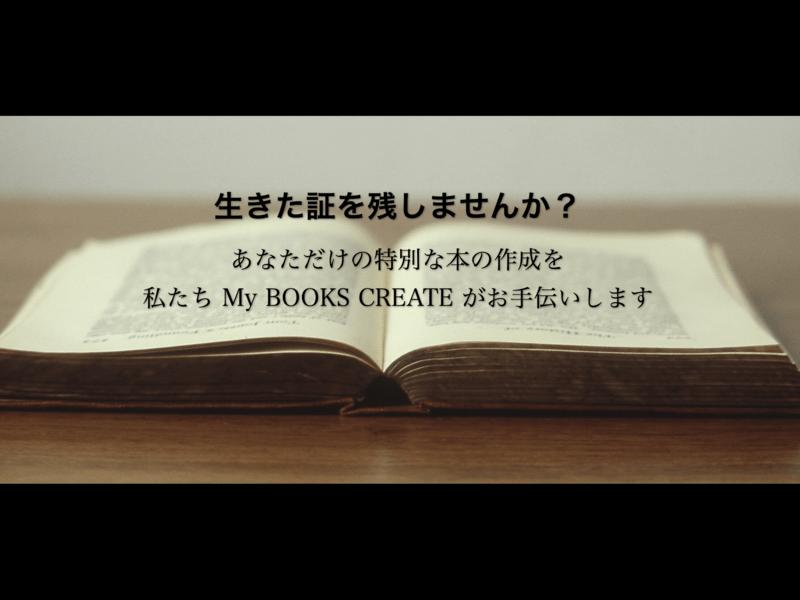 東日本大震災災害派遣から学んだことの画像