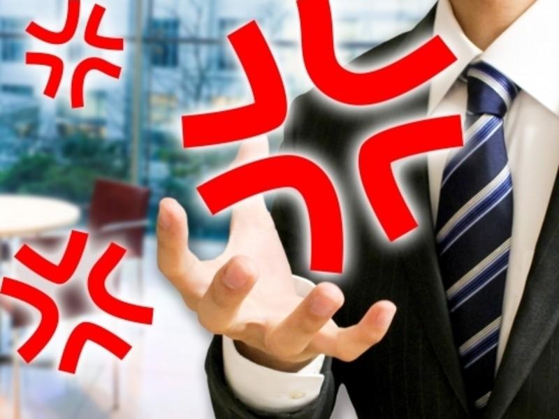アンガーマネジメント入門講座【和歌山・岩出市】の画像