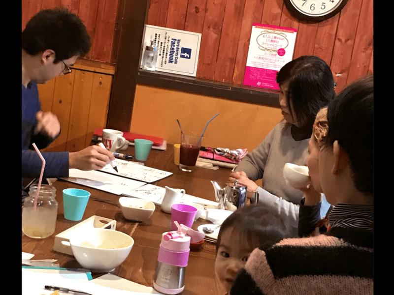 京都二条カフェdeしゅわサロンの画像