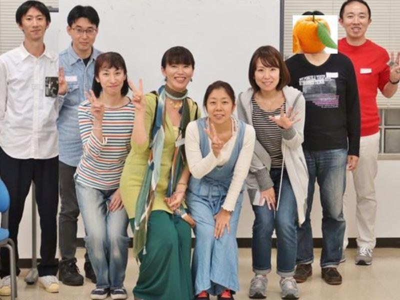 【東京】U理論 関係コンディショニングプラクティショナー養成講座の画像