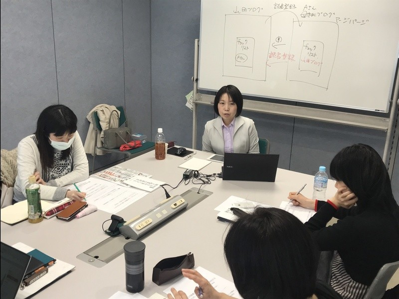「月に5万の収入を在宅で得る」プロ事務育成プログラム【大阪】の画像