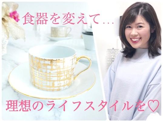 【池袋】ポーセラーツ体験/CHANELカフェ気分なティーセット♡の画像