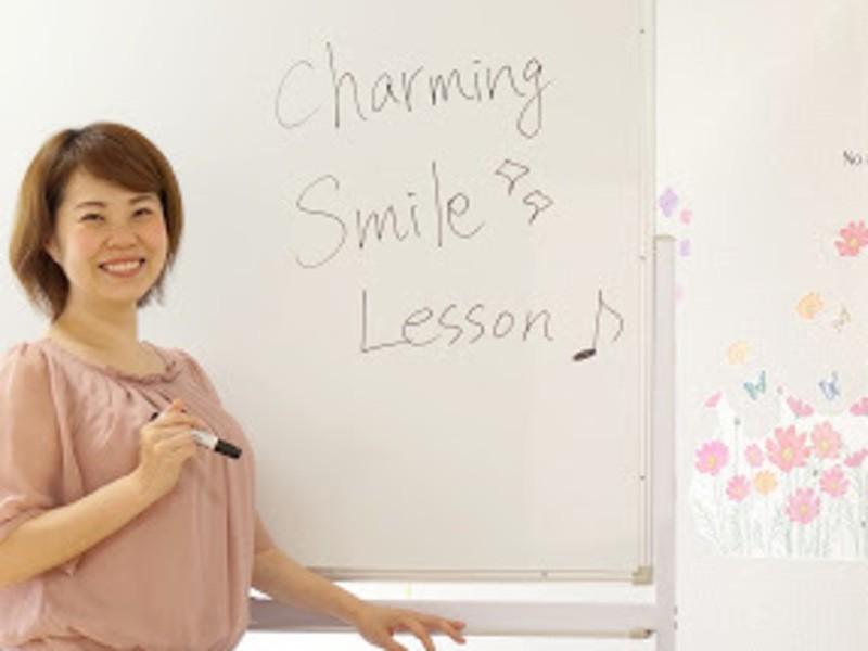資格取得講座 全2回 あなたも笑顔のトレーニング講師へ!の画像