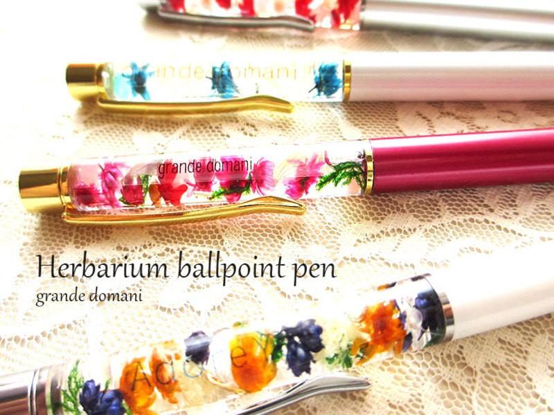 【夏休み特別企画】オリジナルで可愛すぎ!ハーバリウムボールペン3本の画像