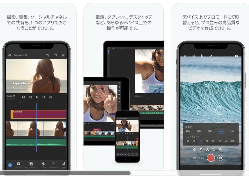 話題のスマホアプリ「Rush」でオンライン動画編集ワークショップ の画像