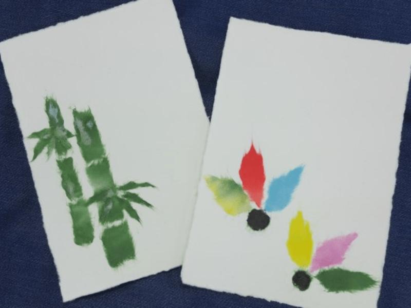 和紙のハガキ漉き(すき)体験の画像