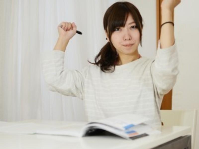 【社会福祉士・1日コース】国家試験対策講座の画像