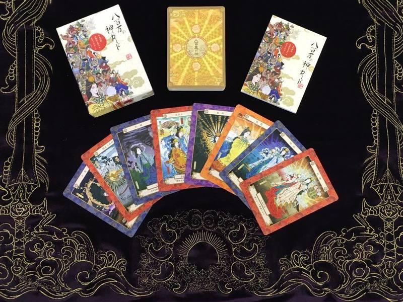 守護神無料鑑定!八百万の神カード体験勉強会 in 福岡の画像