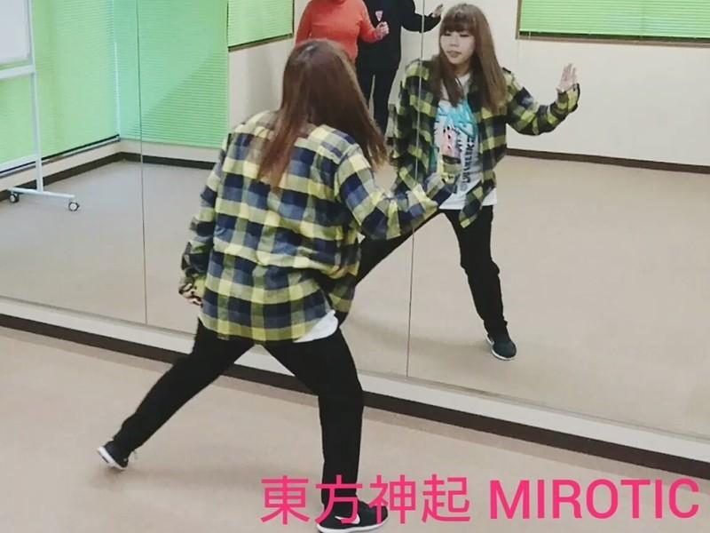 【大人が始めるキッズダンス】K-popダンスレッスンの画像