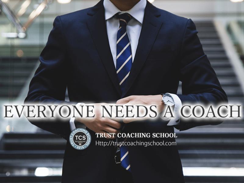 短期コーチングでスキルと資格を取得!TCSコーチング講座の画像