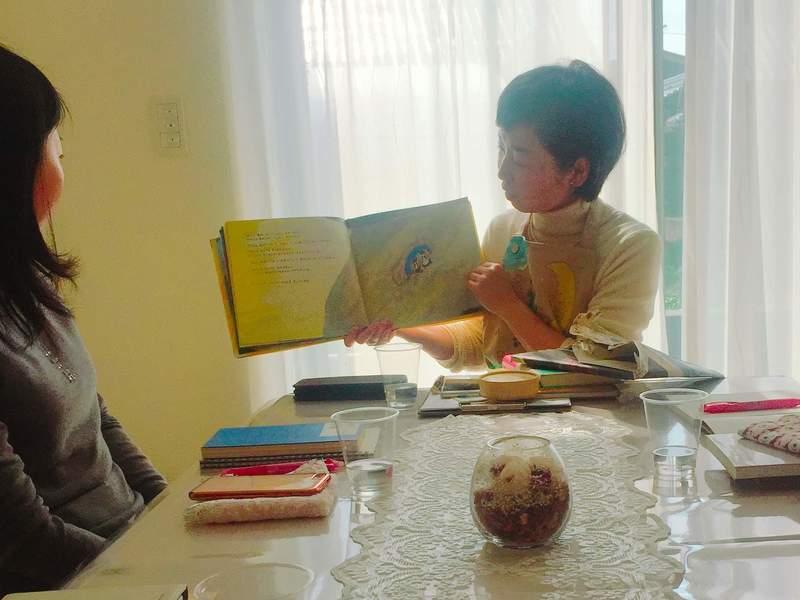 本好きな優しい人集まれ!好きな本を一冊紹介するハッピーさんの夢会!の画像