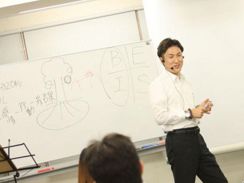 3倍稼ぐ!好きなことでオリジナル・スクール起業をする講座の画像