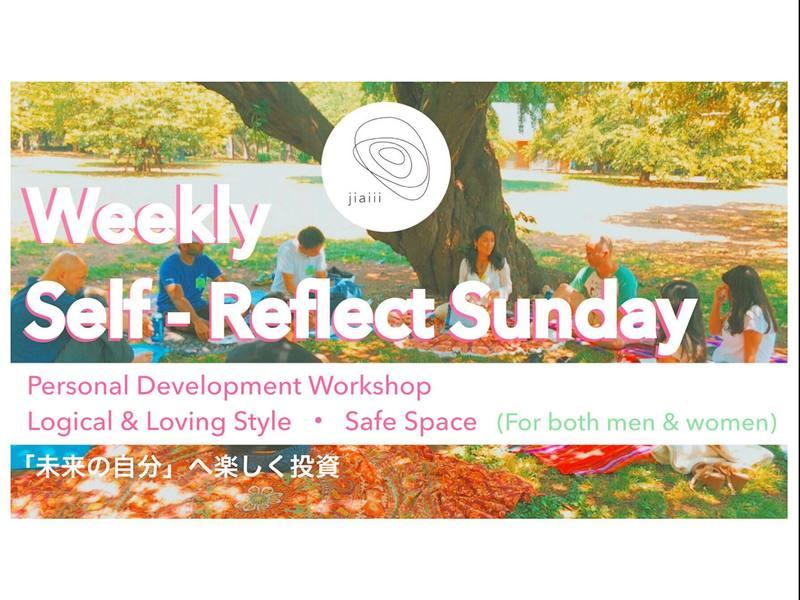 Weekly Self-Reflect Sunday / 週1の画像