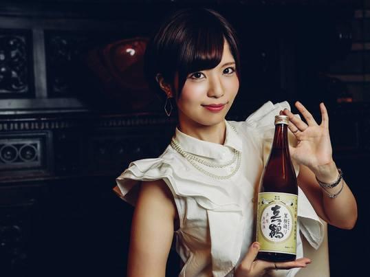 【上級】英語で学ぼう日本酒ワークショップ Youは何しに蔵元へ?編の画像
