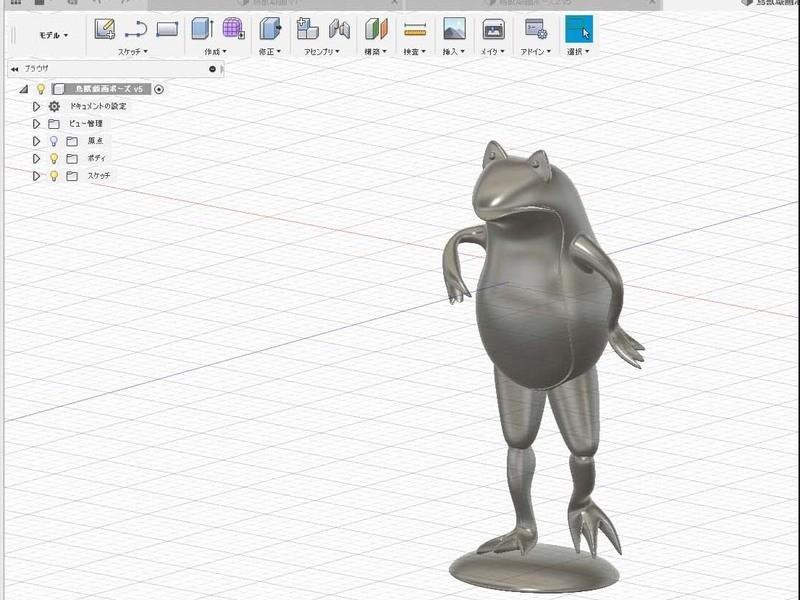 fusion360 スカルプトで鳥獣戯画風のフィギュアを作ってみるの画像