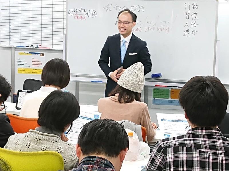 西新宿:60分話しても全く緊張しない「声と表現力」のトレーニングの画像