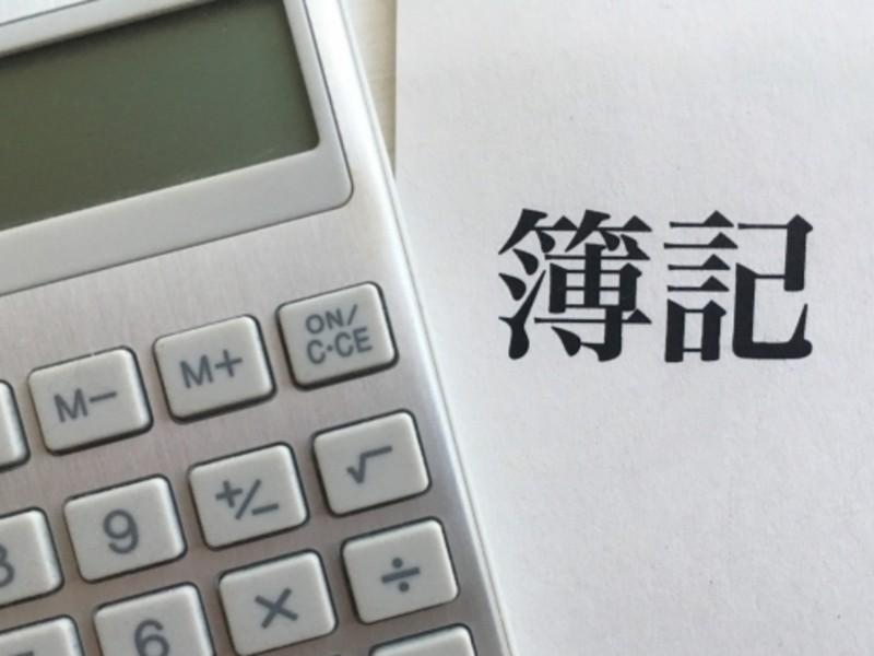 【オンライン開催可能】日商簿記3級基礎講座の画像