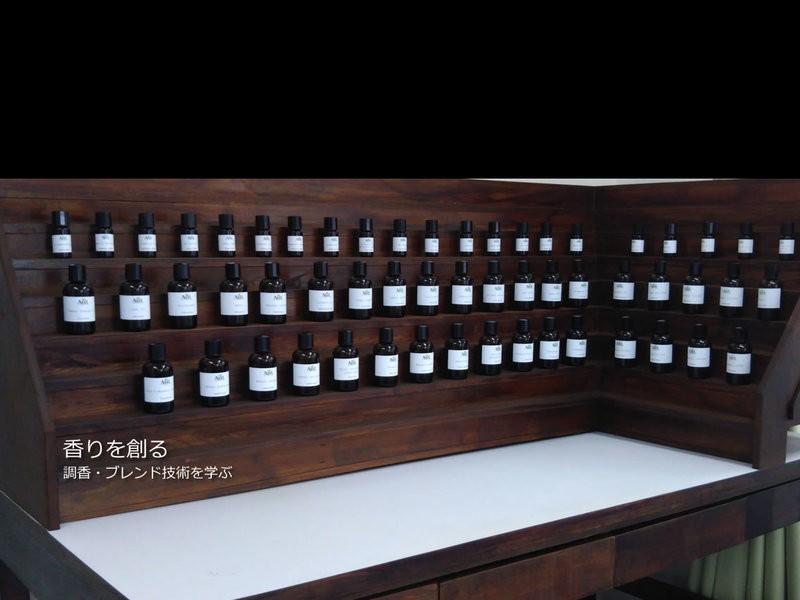 香りの調香講座・初級・中級講座開講のお知らせの画像