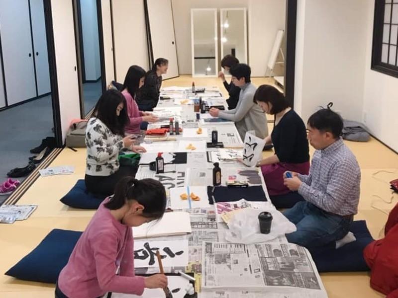 """書で""""内観""""する時間を。 継未-tugumi-書道塾 UENO校の画像"""