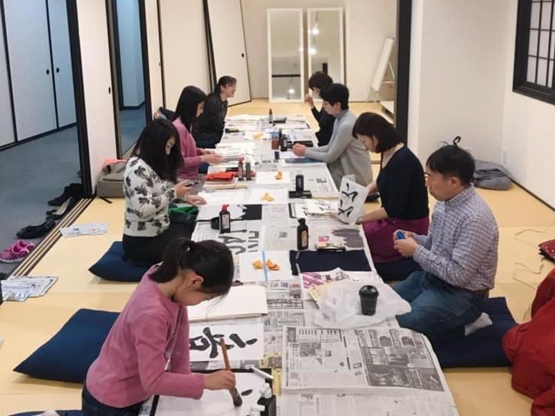"""書で""""内観""""する時間を。 継未-tugumi-書道塾 大阪校の画像"""