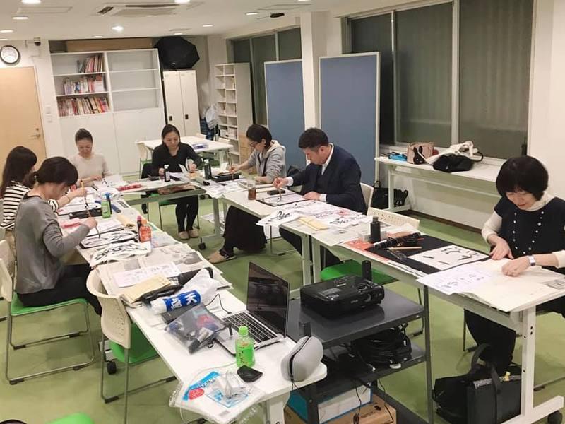 """書で""""内観""""する時間を。 継未-tugumi-書道塾 福岡校の画像"""