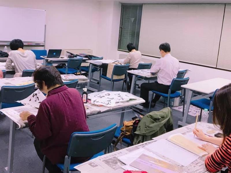 """書で""""内観""""する時間を。 継未-tugumi-書道塾 京都校の画像"""