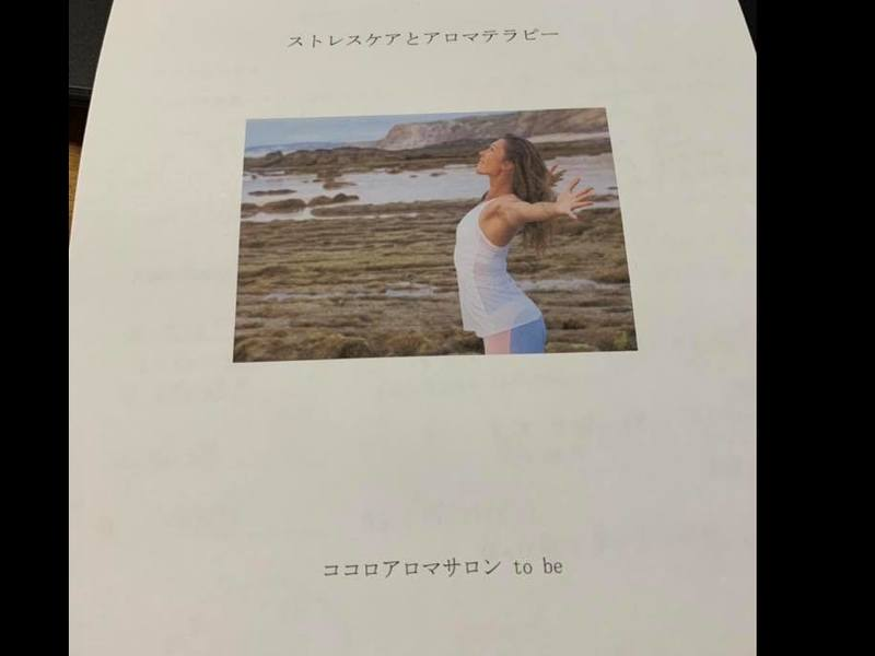ストレスケアとアロマの画像